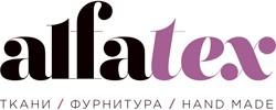 Оптово-розничная база Альфатекс